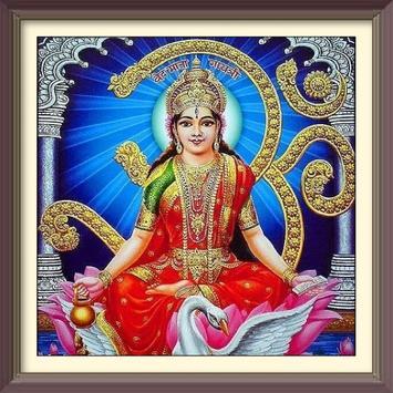 Gayatri Mantras of various Gods poster