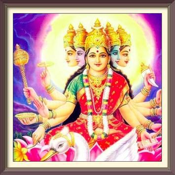 Gayatri Mantras of various Gods screenshot 1