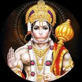 Hanuman Chalisa    हनुमान  चालीसा icon