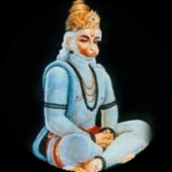 Hanuman Chalisa    हनुमान  चालीसा apk screenshot