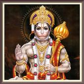 Shri Hanuman Kavach   श्री  हनुमान  कवच icon