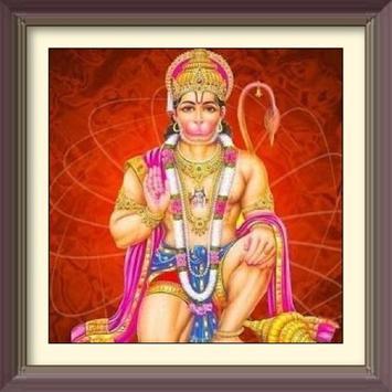 Shri Hanuman Kavach   श्री  हनुमान  कवच poster