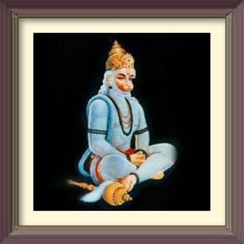 Shri Hanuman Kavach   श्री  हनुमान  कवच apk screenshot