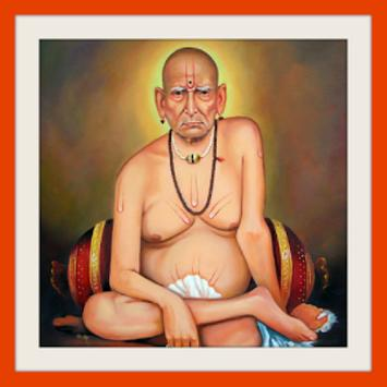 Shri Swami Mala Mantra  श्री  स्वामी  माला  मंत्र screenshot 1