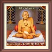 11 Shri Swami Samarth Mantras icon