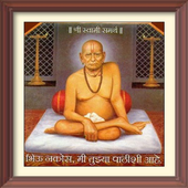 11 Shri Swami Samarth Mantras icon