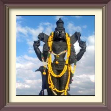 Shani Mahamantra   शनि  महामंत्र Shani Chalisa screenshot 1