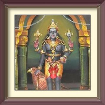Shani Chalisa शनि चालीसा Namo Shanideva नमो शनिदेव poster