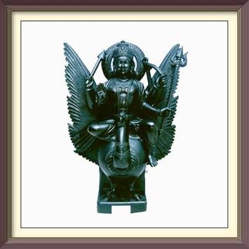 Shani Chalisa शनि चालीसा Namo Shanideva नमो शनिदेव apk screenshot