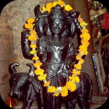 Jai Jai Hey Shaniraj  Dev   जय  जय  हे शनिराज  देव poster