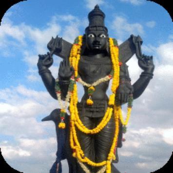 Jai Jai Hey Shaniraj  Dev   जय  जय  हे शनिराज  देव screenshot 1