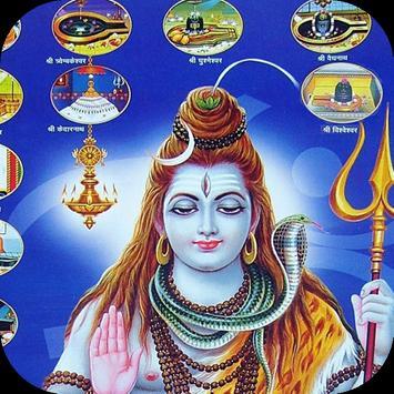 Shiv Chalisa Mahamrityunjay Mantra महामृत्युंजय poster