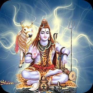 Shiv Chalisa Mahamrityunjay Mantra महामृत्युंजय screenshot 1