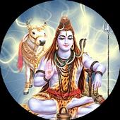 Subah Subah Le Shiv Ka Nam सुबह सुबह ले शिव का नाम icon