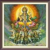 1008 Names Of Surya dev  सूर्य देव के १००८ नाम icon