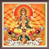 Surya Mantra Meditation  सूर्य  मंत्र  मैडिटेशन icon