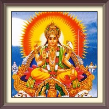 Surya Mantra Meditation  सूर्य  मंत्र  मैडिटेशन poster