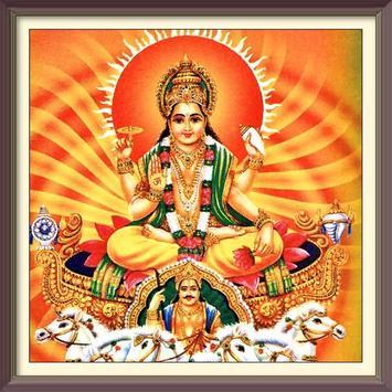 Surya Mantra Meditation  सूर्य  मंत्र  मैडिटेशन apk screenshot