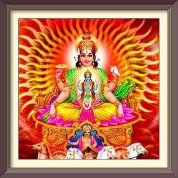Surya Mantra Sangrah Surya Kavach  सूर्य  कवच poster