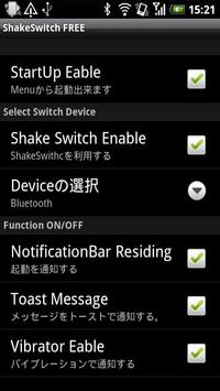 ShakeSwitch FREE apk screenshot