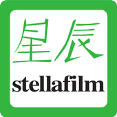 Stella Film icon