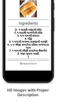 339+ South Indian Recipe in Gujarati screenshot 2
