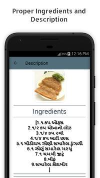 339+ South Indian Recipe in Gujarati screenshot 3