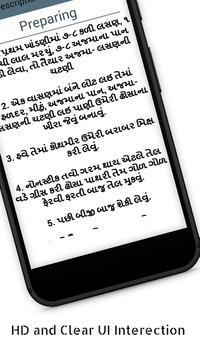 339+ South Indian Recipe in Gujarati screenshot 4
