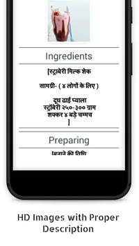 163+ Sharbat & Soft Drink Recipe screenshot 1