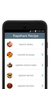 631+ Rajasthani Recipes screenshot 2
