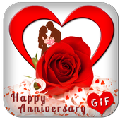 Anniversary GIF 2018 icon