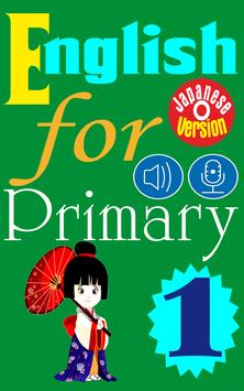 English for Primary 1 Ja poster
