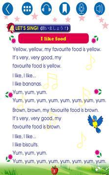 English for Primary 3 Ja apk screenshot
