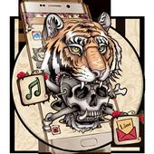 Tiger Tattoo Skull icon