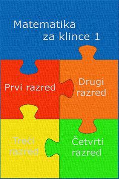 Matematika za klince - 1 poster