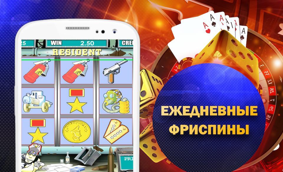 Club казино вулкан взломать игру слотомания - игровые автоматы в контакте