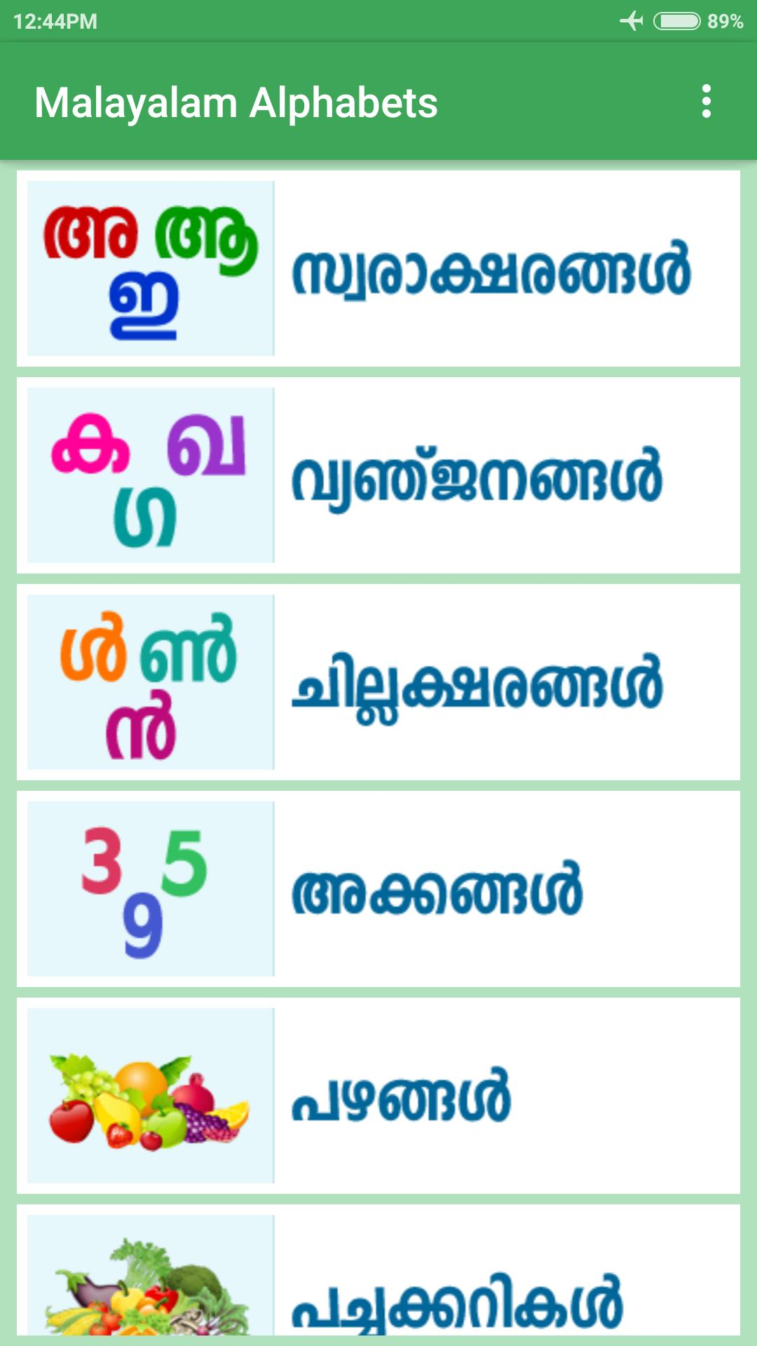 Malayalam Alphabets for Android - APK Download