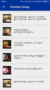 Christian Songs Malayalam स्क्रीनशॉट 1