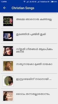 Christian Songs Malayalam स्क्रीनशॉट 2