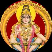ayyappan songs mantra app with lyrics icon