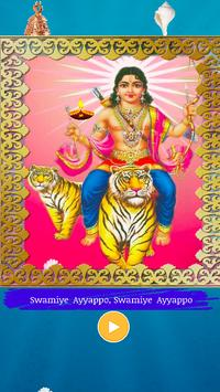 ayyappan songs mantra app with lyrics screenshot 1