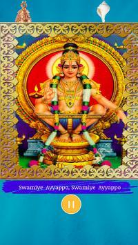 ayyappan songs mantra app with lyrics screenshot 2