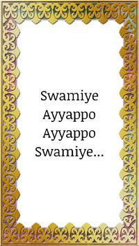 ayyappan songs mantra app with lyrics screenshot 3