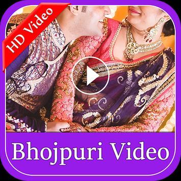 Bhojpuri Video Songs HD 2017 poster
