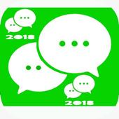 Tips Wechat Calls icon