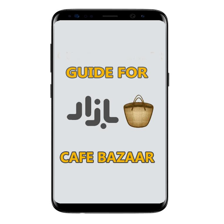 Tips for cafe bazaar for Android - APK Download