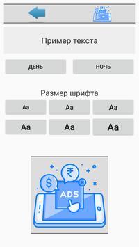 Хикоёти ачиб | Хикояти очиб apk screenshot