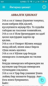 Йигирма ҳикмат poster
