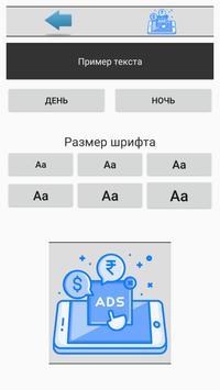 Латифахои халкии точики | латифа латифахо screenshot 7