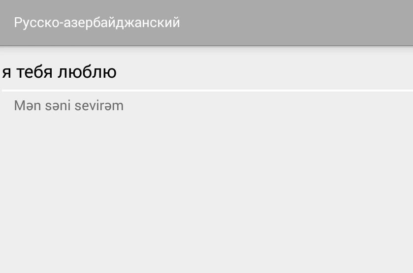 Russko Azerbajdzhanskij Perevodchik For Android Apk Download